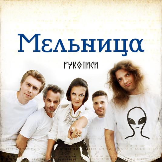 САНКТ-ПЕТЕРБУРГ, A2 Green Concert, начало в 20:00